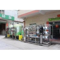 Best Industrial  RO Well Pure / Mineral Water Treatment Equipment 10T 2000 lph Automatic 1000 ltr Filter Valve wholesale