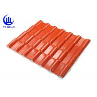 ASA Synthetic Resin  Roof Tile Spanish Style Morden Wave Roof  150 kgs Load Capacity