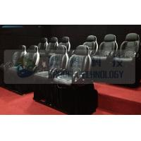 Best Motion Theater Chair , New design , Pneumatic/ Hydraulic/Electronics Dynamic System wholesale