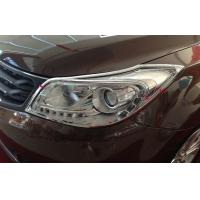 Best HAIMA S7 2013 2014 Chrome Headlight Bezels  , Head Lamp And Tail Lamp Frame wholesale