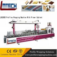 Best Hot Stamping Foil Machine PUR hot melt laminating machine used in particle board wholesale