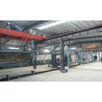Best Lime / Cement AAC Block Production Line 220V 380V For AAC Plant wholesale