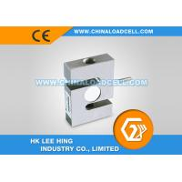 Best CFBLS-I Push and Pull Load Cell wholesale