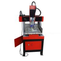Cheap Small Jade CNC Engraving Machine with DSP Offline Control for sale