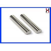 China Permanent Rare Earth Neodymium Magnetic Bar / Rod 12000GS 25 * 100MM Coating SS304 / 316 on sale