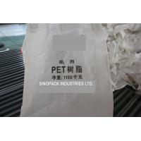 Best Polypropylene Circular / Tubular big bag FIBC for PET resin packing wholesale