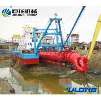 "Best 20"" Cutter Head Type Silt Mining Dredgers for Sale Built in China wholesale"