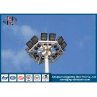 Best Outdoor Lighting Flood Light Poles Column with HDG Powder Coated wholesale