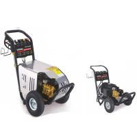Best Electric High Pressure Cleaner wholesale