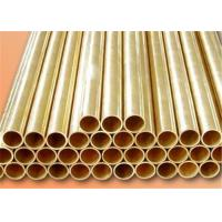Best Length 1 - 12m Copper And Aluminum Pancake Air Conditioner Copper Tube Corrosion Resistance wholesale