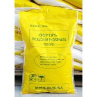 Buy cheap DCP Granular/Powder Feed Grade from wholesalers