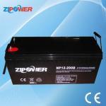 Best VRLA Smf Battery, Sealed Free Maintenance Lead Acid Battery Upto 12v300ah, 2v3000ah, 6v300ah wholesale