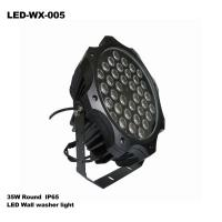 Cheap Round φ235x240mm outdoor IP65 LED Wall washer light/outdoor led spot light for sale