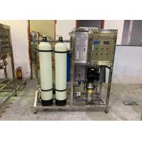 Best 250 Litres Per Hour RO Water Treatment System Operating Temperature 5℃ - 39℃ wholesale