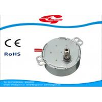 Best High Efficiency 3W Synchron Electric Motors 2.5RPM For Air Cooler wholesale