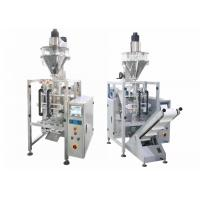 Best Soap Powder Filling And Packing Machine With Servo Motor / Powder Bagging Equipment wholesale