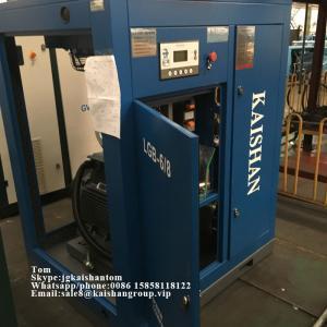 Best 6m3 / Min 8 Bar 116 Psi Screw Air Compressor Belt Driven American Kerry Filter wholesale