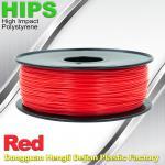 Best Soluble in lemon juice HIPS 3d Printer Filament  HIPS filament wholesale