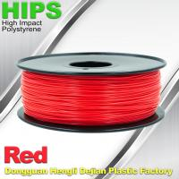 Best HIPS 3mm / 1.75 mm 3D Printer Filament  For Markerbot , RepRap , Cubify and UP 3D Printer wholesale
