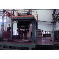 Buy cheap Upward Continuous Casting Machine for Oxygen-free Copper Rod from wholesalers