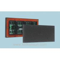 Best CE Rohs DIP346 P12 Full Color Led Display Module Outdoor 7500cd Customized Size wholesale