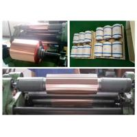 Best Double Shiny Rolled Copper Sheet, 500 - 5000 Meter Length Copper Roll wholesale