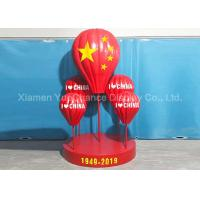 Best National Day Decorative Fiberglass Balloons In Chinese Style Red Color wholesale