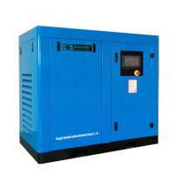 Best Energy Saving Oil Free Screw Air Compressor , Low Pressure Air Compressor High Volume wholesale