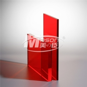 Best Plexiglass Plastic Acrylic Board High Transparent Coloured Acrylic Sheet 300mm wholesale