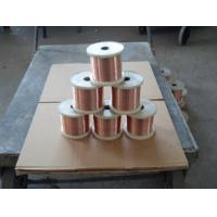 Buy cheap low temperature coefficient MC012 copper nickel alloy wire for floor heating purpose from wholesalers