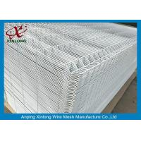 Best 1800*2000mm 3D Wire Mesh Fence White Powders Sprayed Coating Mesh Fence wholesale