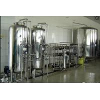 China 2 Stage Drinking Water Treatment Systems Reverse Osmosis Automatic on sale