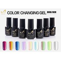 Best Green Mood Color Changing Nail Polish Gel , Color Shifting Salon Gel Nail Polish wholesale