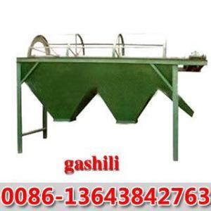 High Quality Fertilizer Sorting MACHINE0086-13643842763