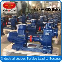 Best ZX series self-suction centrifugal pump wholesale