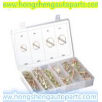 Best (HS8005)50PCS LYNCH PIN KITS FOR AUTO HARDWARE KITS wholesale