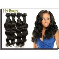 Best Natural Wave Cambodian Virgin Hair 12 Inch - 28 Inch Natural Brown 2# wholesale