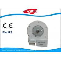 Best 2.54W Power 2000PRM DC Brushless Motor 3 Terminals For Refrigerator Fan wholesale