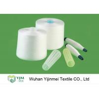 Best 40/2 Ring Spun RS RW Polyester Spun Yarn On Plastic Or Paper Cone Or Sample Testing wholesale