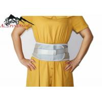 Best Cross - Stiffening Waist Support Belt Breathable Mesh Cloth Silver Gray Color wholesale