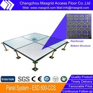 China Anti-static Raised Access Floor on sale