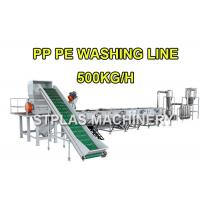 Best PP PE Plastic Crushing Washing Recycling Machine For Waste Bottles / Bags / Films wholesale