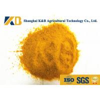 Best Broiler Chicken Poultry Feed Supplements / Pure Protein Powder Yellow Powder wholesale