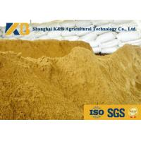 Best Poultry Fish Meal Powder Maintain Normal Metabolism Improved Feed Utilization Rate wholesale