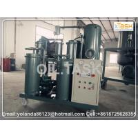 China Vacuum Oil Dehydration System, Oil Water Separator and Oil Cleaning System, Water Removal Machine TYA-D-100(6000LPH) on sale