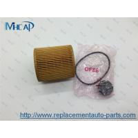 Best Small Auto Oil Filters 11427640862 For BMW 1' 2' 3' 4' 5'  X1 X3 Z4 wholesale