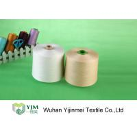 Best Plastic / Paper Core Blown / Orange Dyed Polyester Yarn For Garment Sewing wholesale