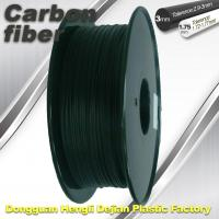 Best High Strength Carbon Fibre 3D Printer Filament 1.75 Mm Scrub Black 220°C Melt Print wholesale