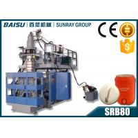 Quality High Capacity Blow Moulding Equipment , Plastic Box Making Machine For Ice Box SRB80 wholesale