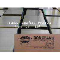 Best Positive Thermal CTP Plate wholesale